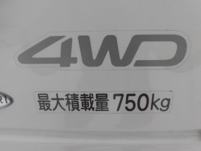 1.5 DX シングルジャストロー 三方開 4WD(17枚目)