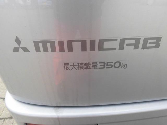 「三菱」「ミニキャブバン」「軽自動車」「青森県」の中古車20