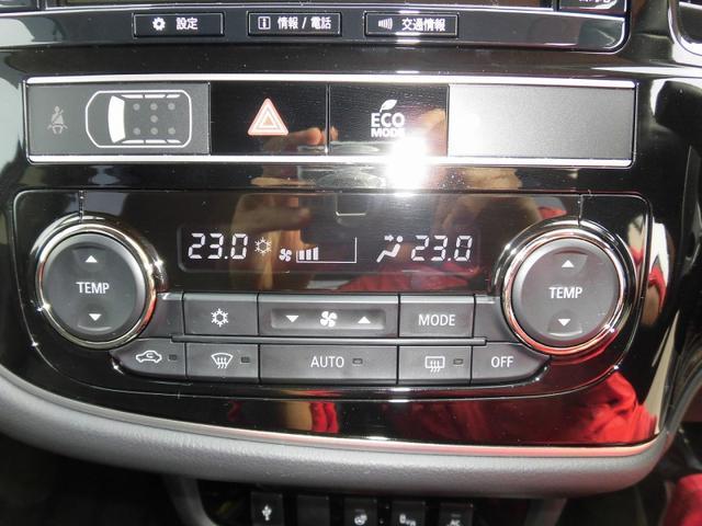 「三菱」「アウトランダーPHEV」「SUV・クロカン」「青森県」の中古車10