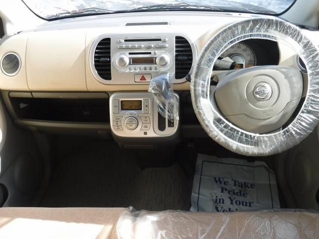 日産 モコ E FOUR 4WD スマートキー