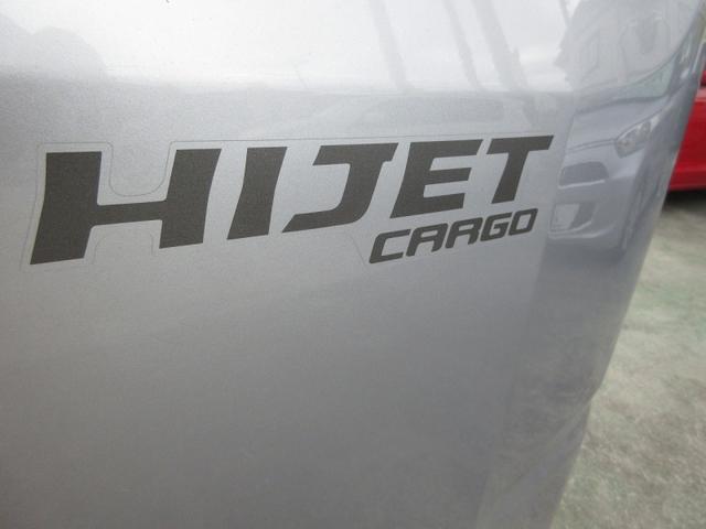 クルーズ 4WD 両側スライドドア キーレス AW 電動格納ミラー(19枚目)