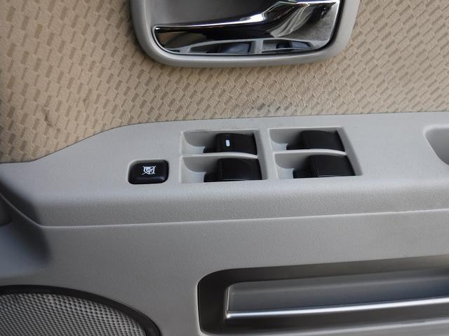 三菱 デリカD:5 G ナビパッケージ 7人乗り HDDナビ
