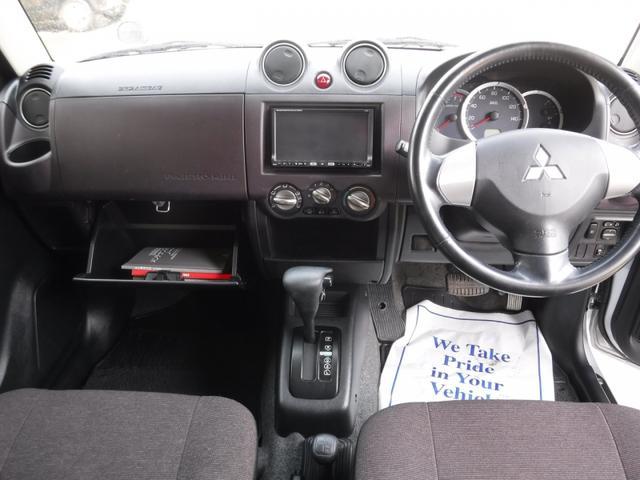 VR 4WD(11枚目)