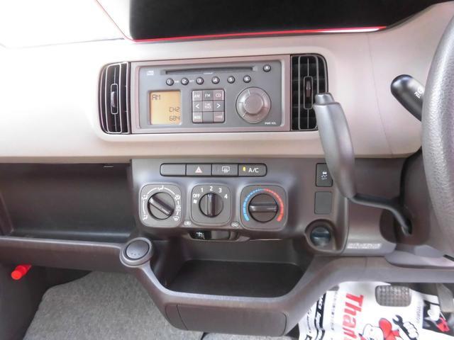 X 4WD ETC(9枚目)
