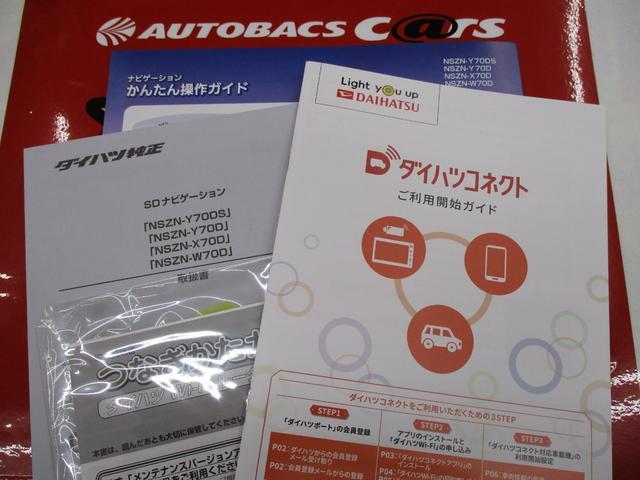 プレミアム 4WD  純正9インチSDナビ パノラマモニター(29枚目)