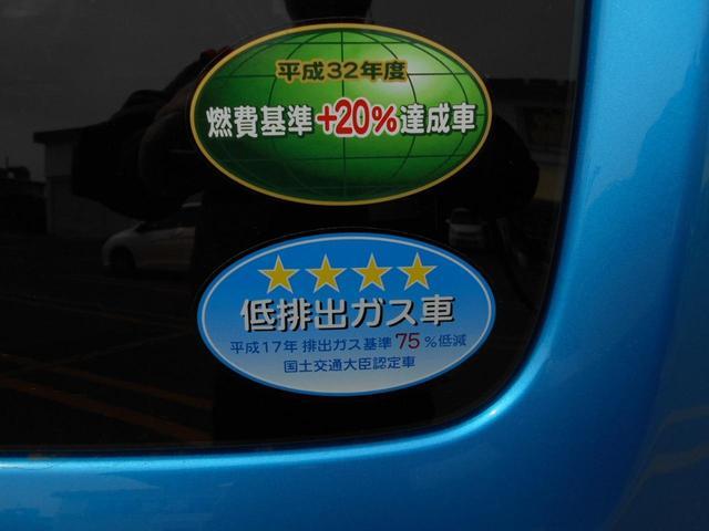 日常点検・車検整備・一般整備・カー用品取付作業・すべてお任せください。【無料ダイアル】0066-9705-8042