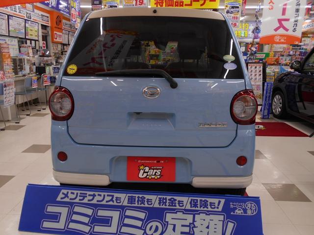 「ダイハツ」「ミラトコット」「軽自動車」「岩手県」の中古車28