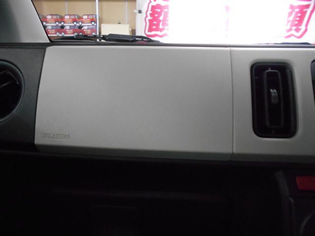 L 4WD アイドリングストップ(12枚目)