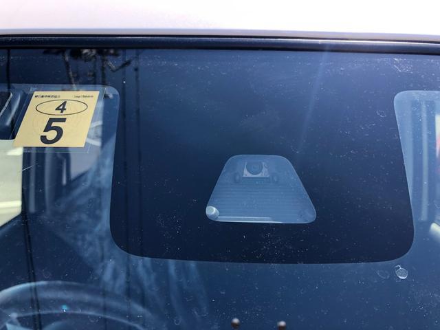G SAII 純正フルセグメモリーナビ・スマートアシストII・両側パワースライドドア・LEDヘッドライト・バックカメラ・ETC・アイドリングストップ付(26枚目)