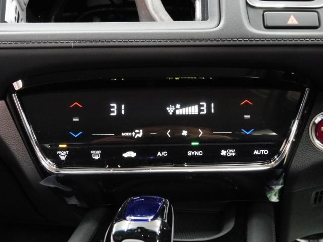 ホンダ ヴェゼル ハイブリッドX・ホンダセンシング 登録済未使用車