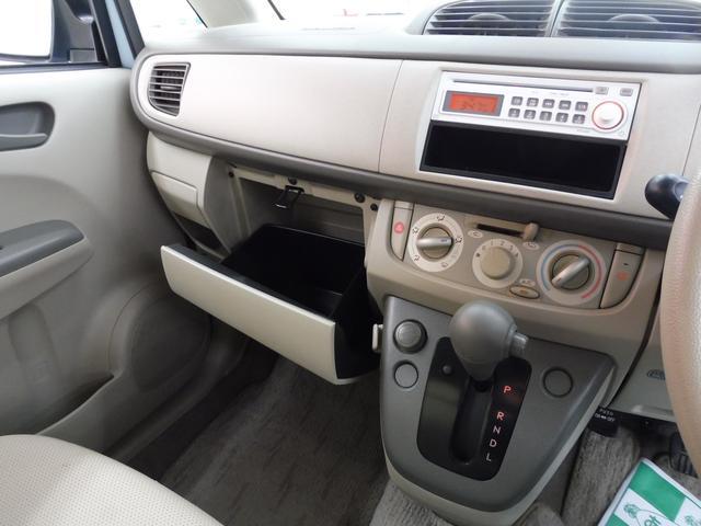 スバル ステラ L 4WD ワンオーナー車