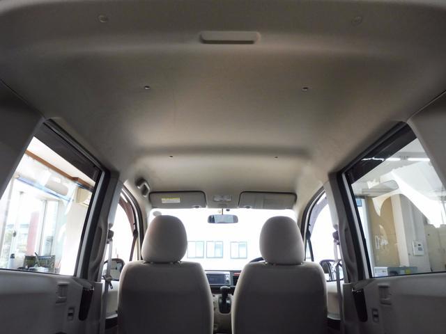 ホンダ ライフ C コンフォートスペシャル 4WD ワンオーナー禁煙車