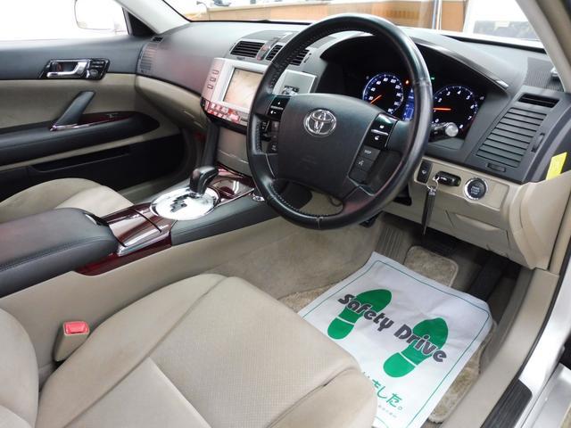 トヨタ マークX 250G Four 寒冷地仕様