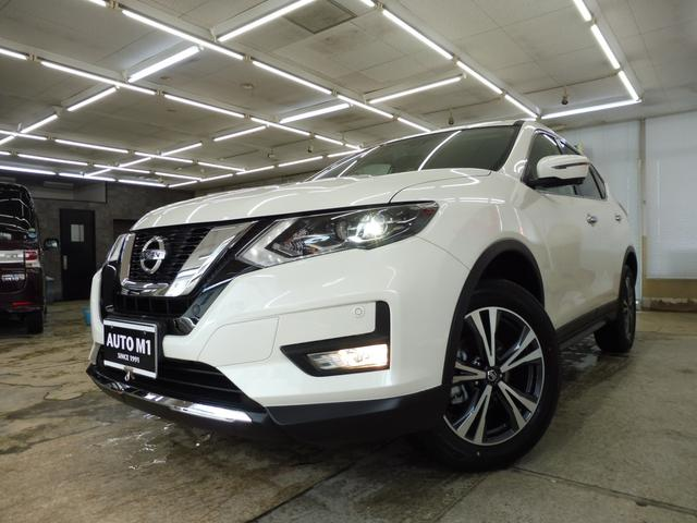 20Xi 4WD 登録済未使用車 社外新品ナビフルセグ付(5枚目)