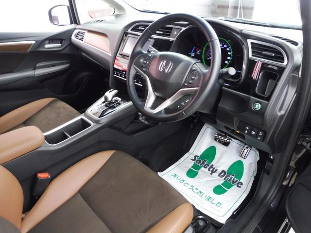 ハイブリッドZ ホンダセンシング 4WD 禁煙車(7枚目)