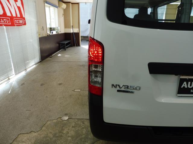 「日産」「NV350キャラバン」「その他」「秋田県」の中古車40