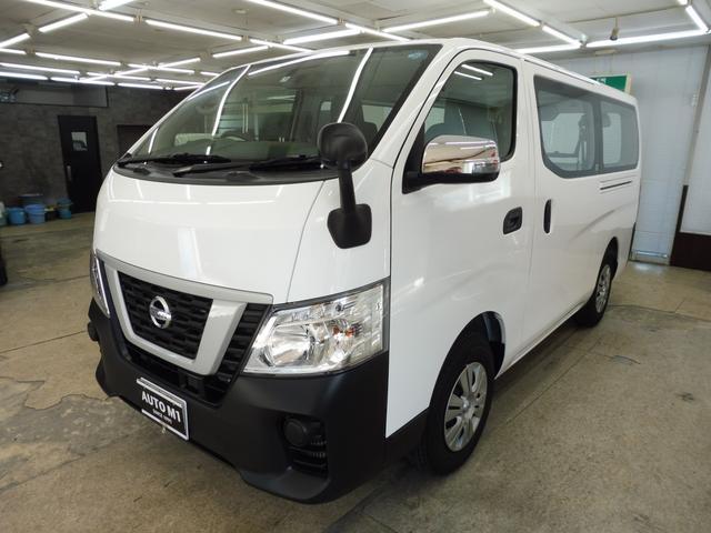 「日産」「NV350キャラバン」「その他」「秋田県」の中古車52