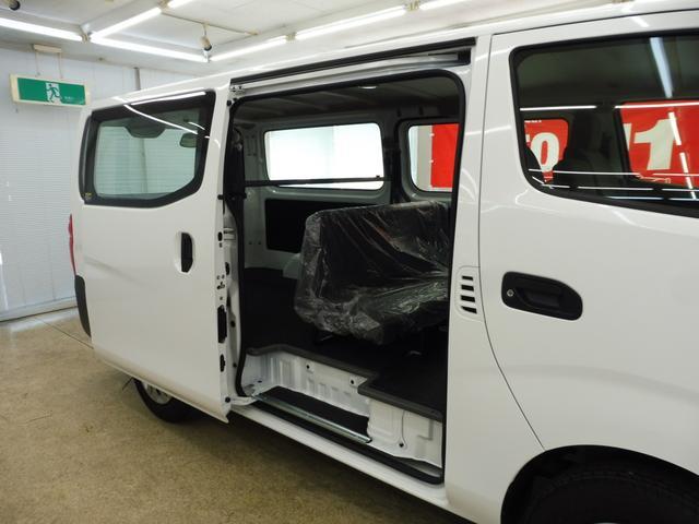 「日産」「NV350キャラバン」「その他」「秋田県」の中古車59