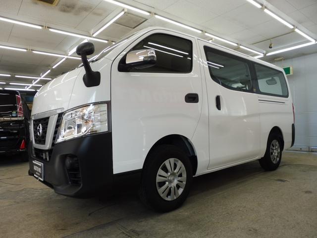 「日産」「NV350キャラバン」「その他」「秋田県」の中古車62