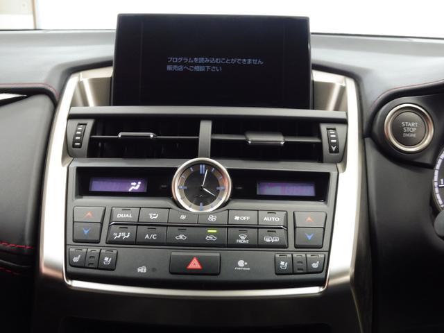 「レクサス」「NX」「SUV・クロカン」「秋田県」の中古車29