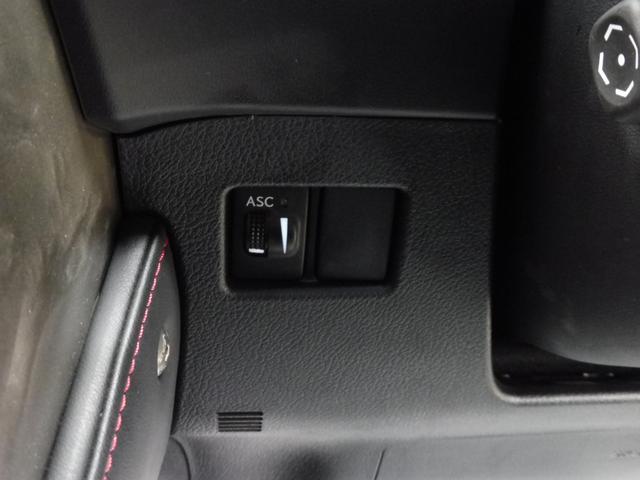 「レクサス」「NX」「SUV・クロカン」「秋田県」の中古車37