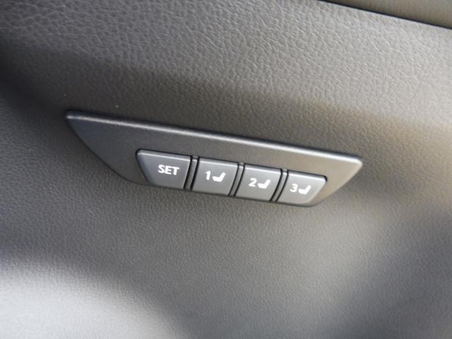 「レクサス」「NX」「SUV・クロカン」「秋田県」の中古車38
