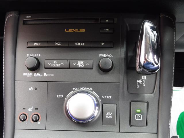 「レクサス」「CT」「コンパクトカー」「秋田県」の中古車30