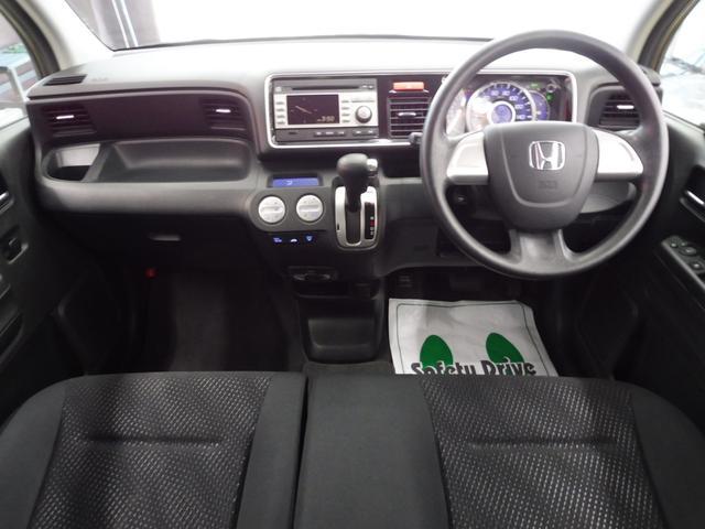 ディーバ 4WD ワンオーナー車 スマートキー(10枚目)