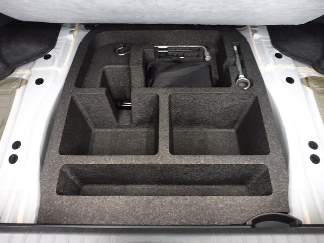 ベースグレード 4WD アイサイトVer3 1オーナー禁煙車(20枚目)