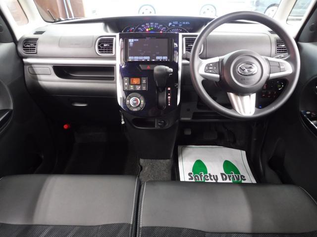 「ダイハツ」「タント」「コンパクトカー」「秋田県」の中古車10