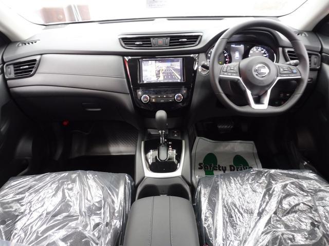 20Xi 4WD 登録済未使用車 社外新品ナビフルセグ付(10枚目)