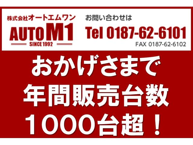「トヨタ」「プリウスα」「ミニバン・ワンボックス」「秋田県」の中古車65