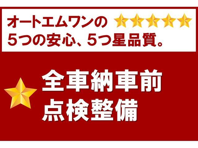 「トヨタ」「プリウスα」「ミニバン・ワンボックス」「秋田県」の中古車67