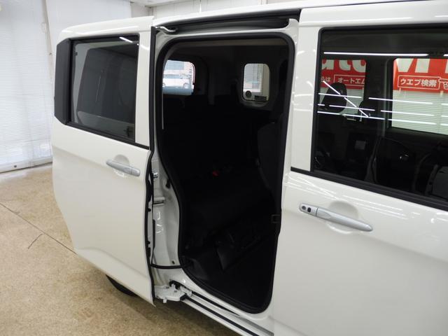 「トヨタ」「ルーミー」「ミニバン・ワンボックス」「秋田県」の中古車54