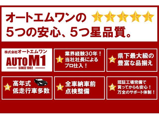 「トヨタ」「ルーミー」「ミニバン・ワンボックス」「秋田県」の中古車62
