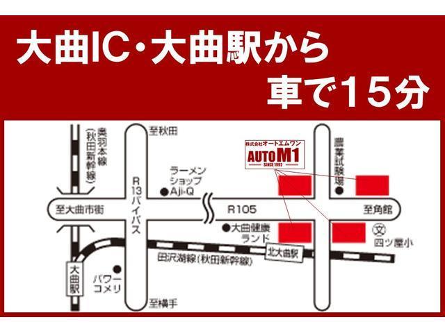 「トヨタ」「ルーミー」「ミニバン・ワンボックス」「秋田県」の中古車68