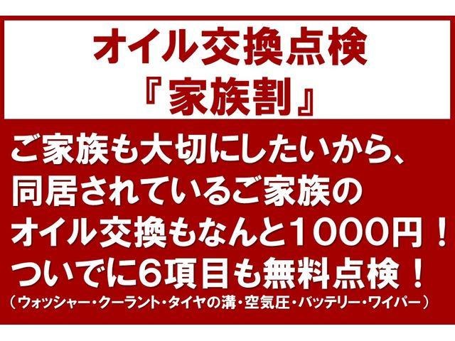 「スズキ」「ワゴンR」「コンパクトカー」「秋田県」の中古車65