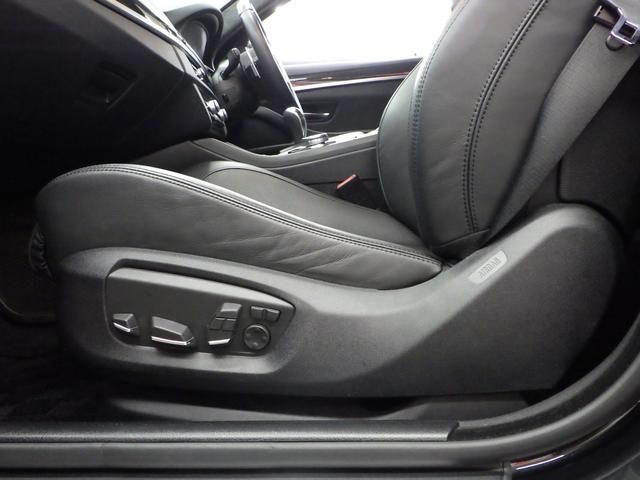 「BMW」「BMW M5」「セダン」「秋田県」の中古車21