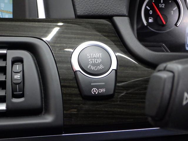 「BMW」「BMW M5」「セダン」「秋田県」の中古車33