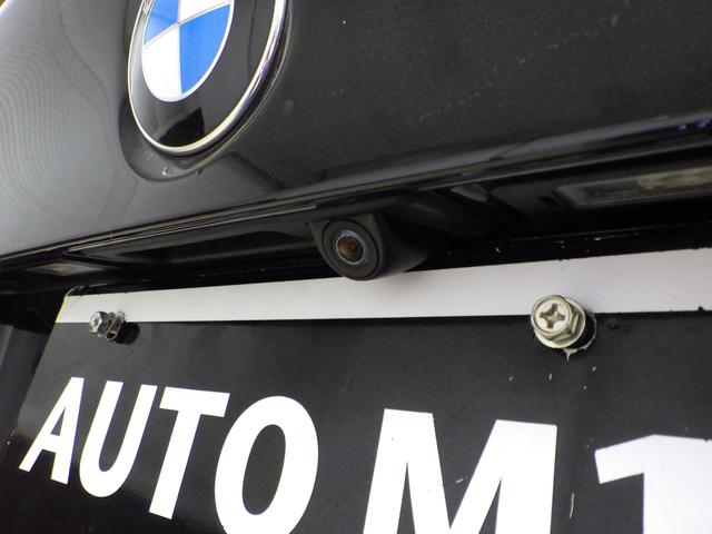 「BMW」「BMW M5」「セダン」「秋田県」の中古車45
