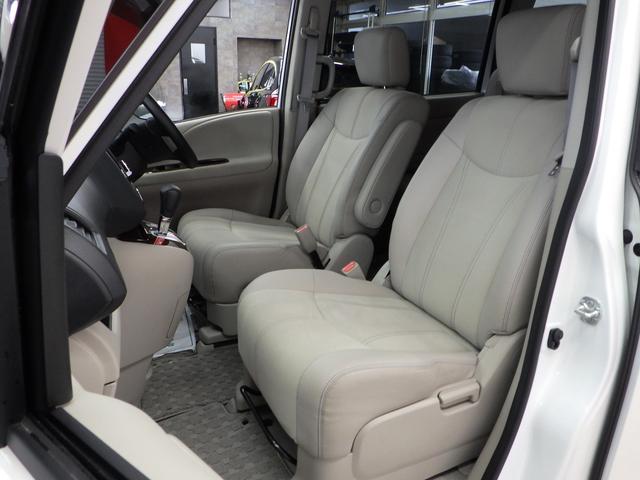 2.0G 4WD ワンオーナー禁煙車 両側パワースライドドア(8枚目)