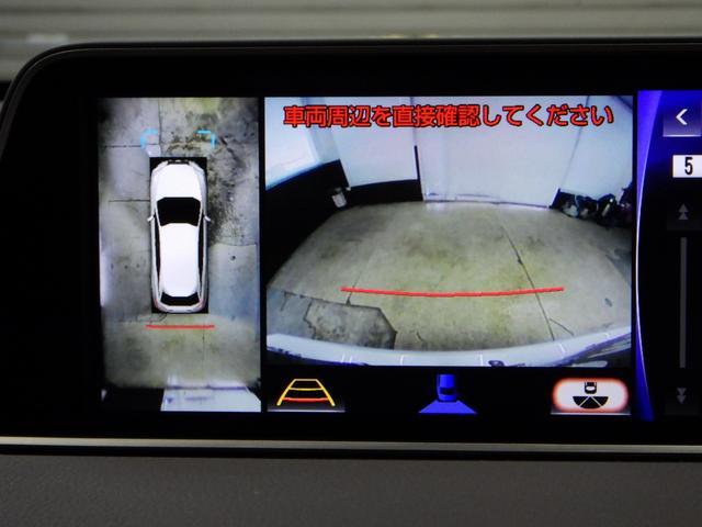 「レクサス」「RX」「SUV・クロカン」「秋田県」の中古車53