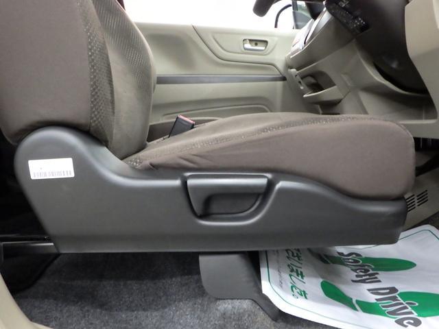 「ホンダ」「N-WGN」「コンパクトカー」「秋田県」の中古車24
