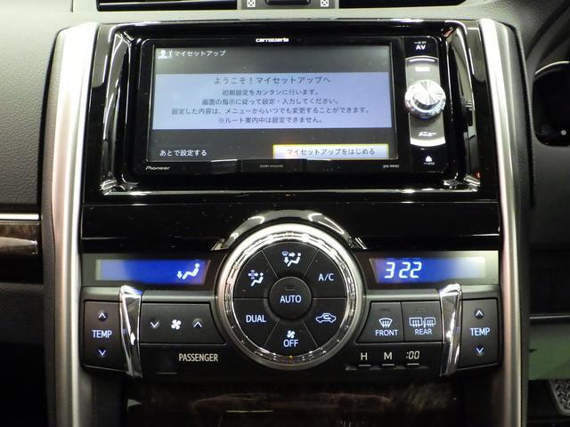 250G Four Fパッケージ 寒冷地仕様 禁煙車(27枚目)