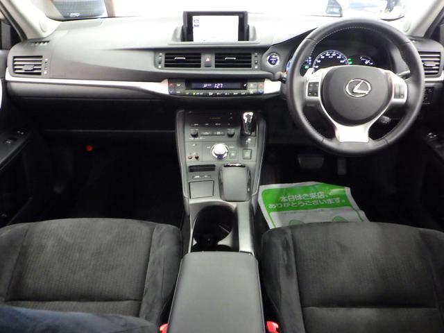 「レクサス」「CT」「コンパクトカー」「秋田県」の中古車10