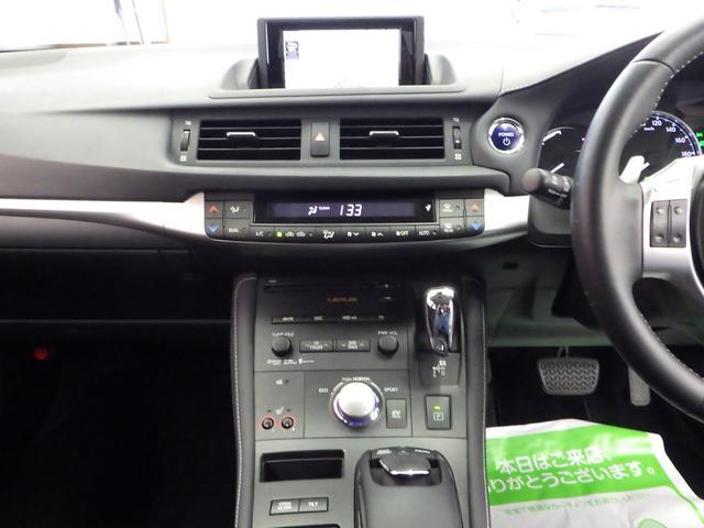 「レクサス」「CT」「コンパクトカー」「秋田県」の中古車29