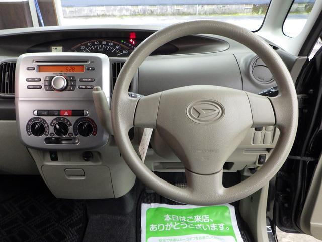 「ダイハツ」「タント」「コンパクトカー」「秋田県」の中古車33