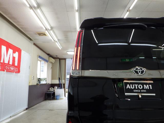 Si W×BII 4WD 8人乗 寒冷地仕様 禁煙車(40枚目)