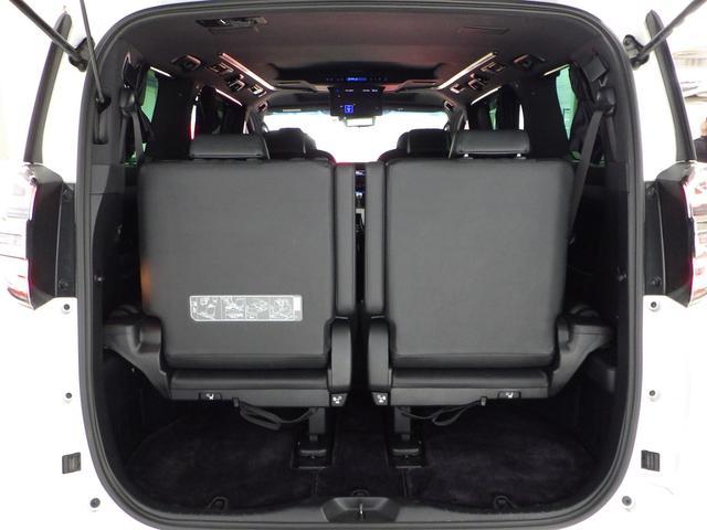 エグゼクティブラウンジZ 4WD 1オナ禁煙車 サンルーフ(23枚目)
