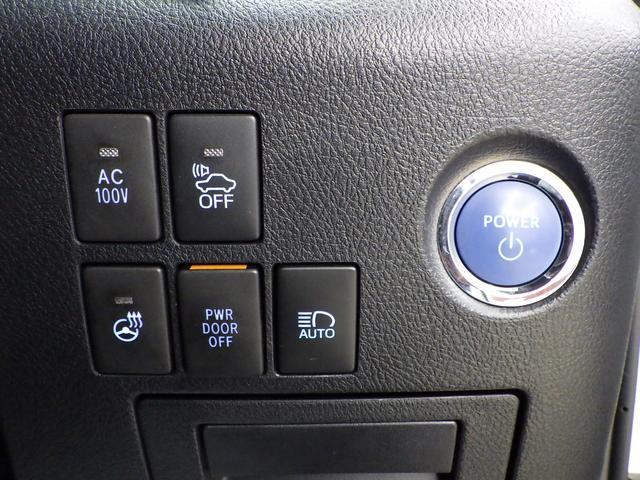 エグゼクティブラウンジZ 4WD 1オナ禁煙車 サンルーフ(45枚目)